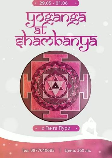 bulgaria_ganga02