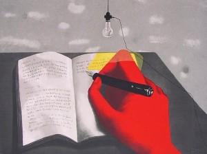 writing-2005.jpg