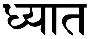 dhyata