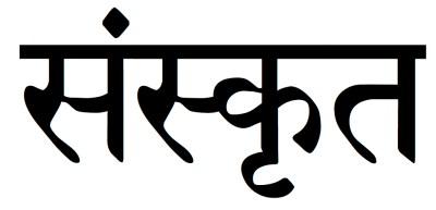 sanskrta