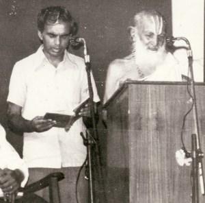 Desikachar and Krishnamacharya in Madras 1980