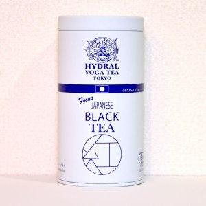 日本にもあった!おいしい国産の紅茶!