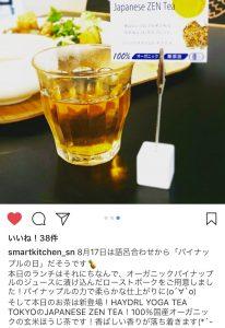 by SmartNews Instagram