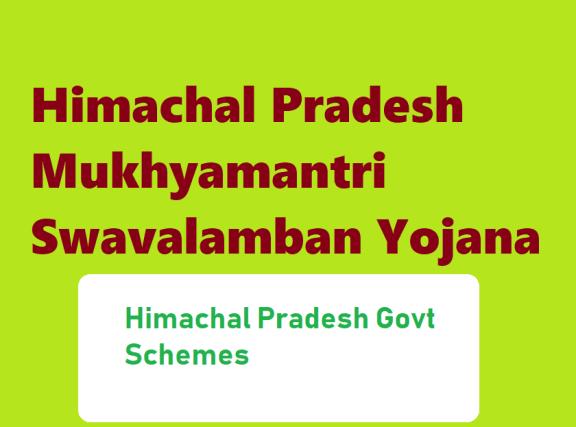 HP Mukhyamantri Swavalamban Yojana Registration 2021