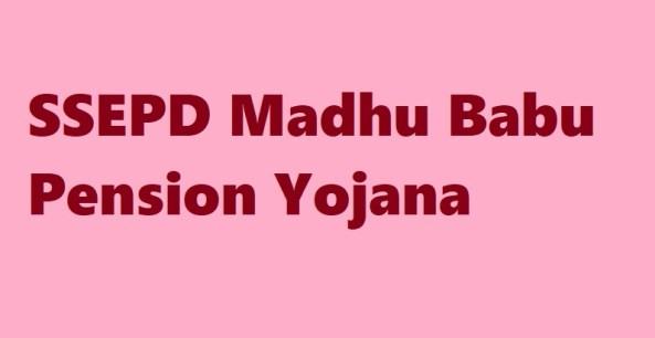 Madhu Babu Pension List 2021