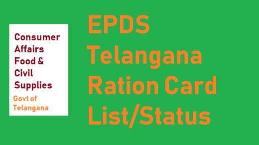 Telangana Ration Card List 2021