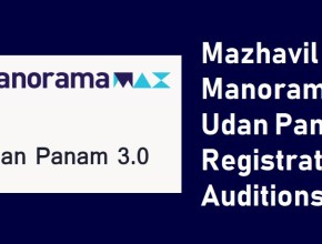Mazhavil Manorama Udan Panam 3.0 Registration online