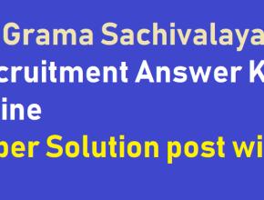 AP Grama Sachivalayam Panchayat Secretary Answer Key