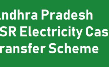YSR Electricity Cash Transfer