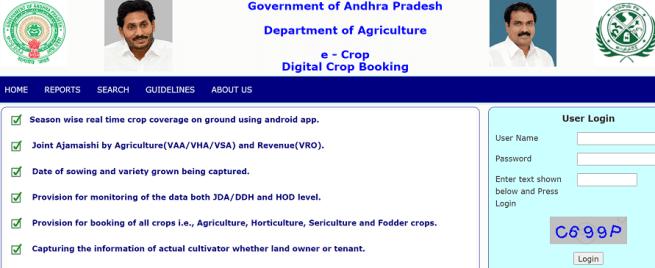 Digital Crop Booking AP