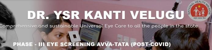 Dr YSR Kanti Velugu Eye screening