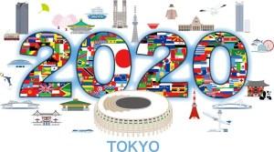 東京オリンピックお得チケット