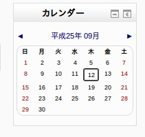 Japanese calendar has used 7-day week as long as can be remembered