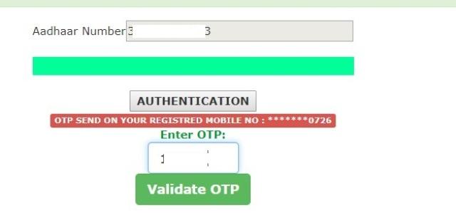 Bihar Kisan Registration OTP