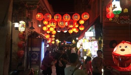 台湾に来ています。台南ランタン通り國華街!オススメの「存憶カフェ」へ!