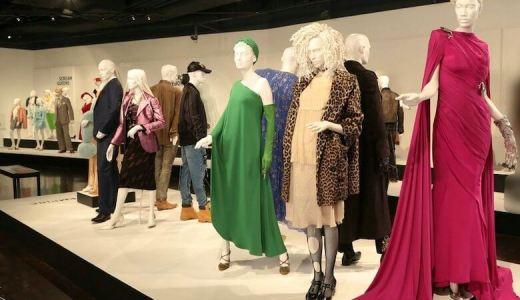 【パフォーマンスの衣装】人前に立つ時、何を着ればいいの??