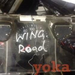Wingroad_Speedo