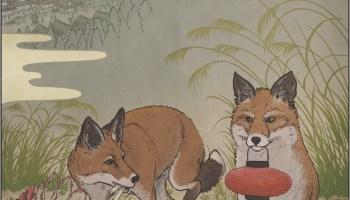 Kitsune – Yokai com