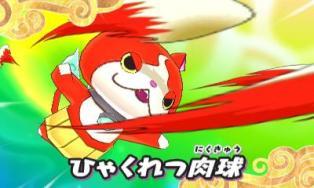 yo-kai-watch-3-23