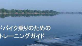 彩湖タイトル