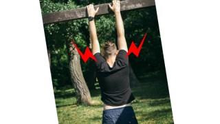 懸垂で肩を痛めるアイキャッチ