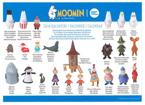 moomin8