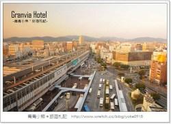 日本關西旅遊▋大阪自由行/京都自由行/日本岡山旅遊