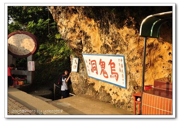 小琉球旅遊-小琉球二日遊