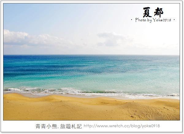 [墾丁夏都]夏都沙灘酒店