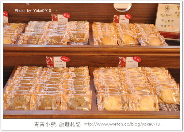 富林園洋菓子 台中下午茶景觀餐廳