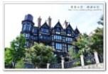 南投妖怪村》明山森林會館枯麻主題房~和可愛的妖怪共眠