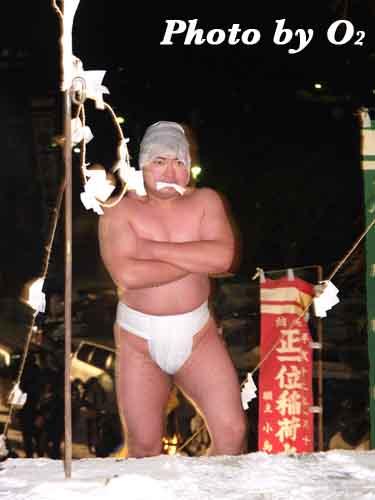 北海道 木古内町 平成20年 寒中みそぎ 行修者 2008 別当