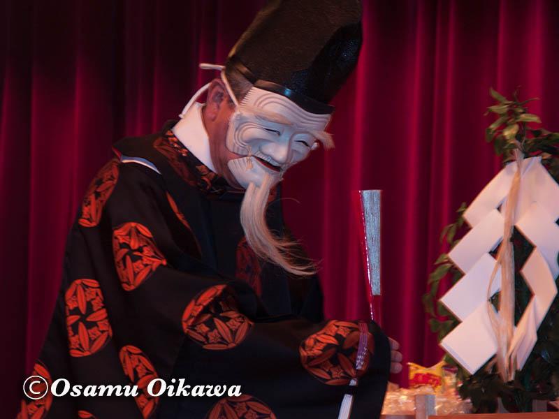 平成20年 せたな町 松前神楽小樽ブロック合同公演 2008年 翁舞