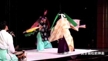 豪華客船 2015 松前神楽 二羽散米舞