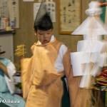 厚沢部町 鷲ノ巣神社 宵宮祭 神楽舞 御幣舞