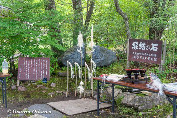 平成30年 平取町 チプサンケ 祭壇