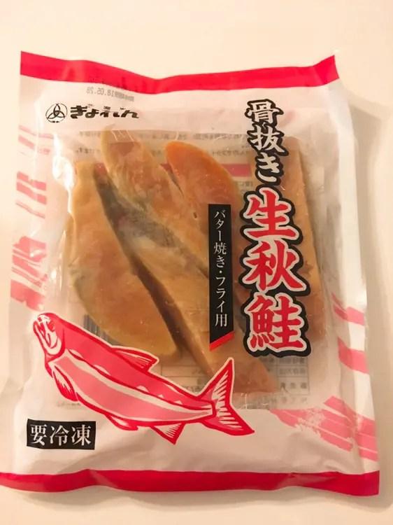 おうちコープ骨抜き生秋鮭