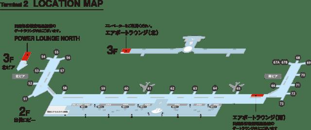 羽田空港第1ターミナルの地図
