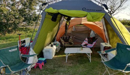 ソレイユの丘キャンプ場|フリーサイトで秋(冬?)キャンプ初体験