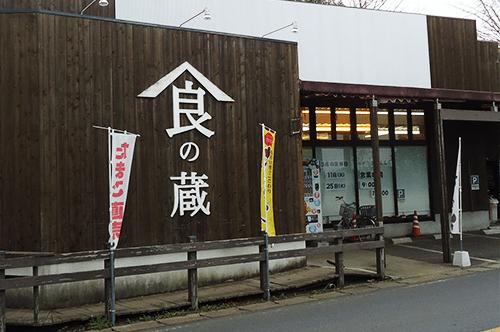 souvenir_03minori-farm_tyokubaijo