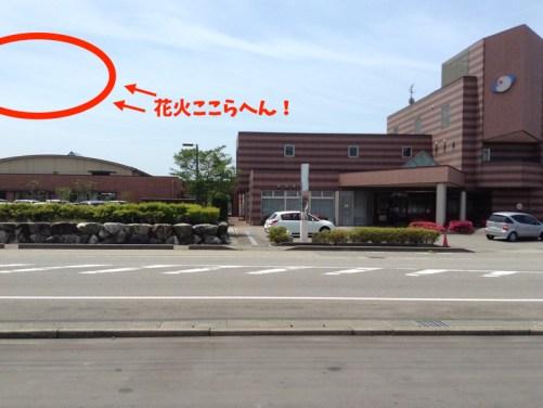 川北保健センター