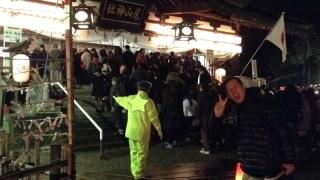 尾山神社アイキャッチ