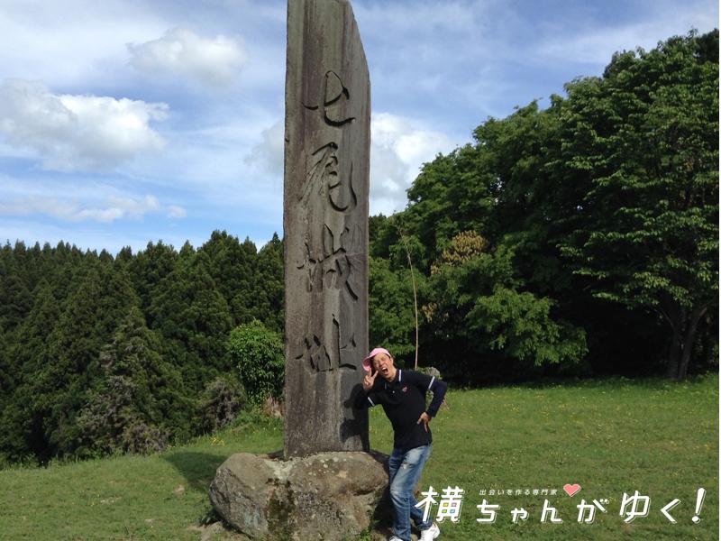 七尾城アイキャッチ