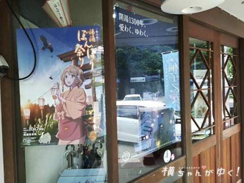 湯涌温泉5