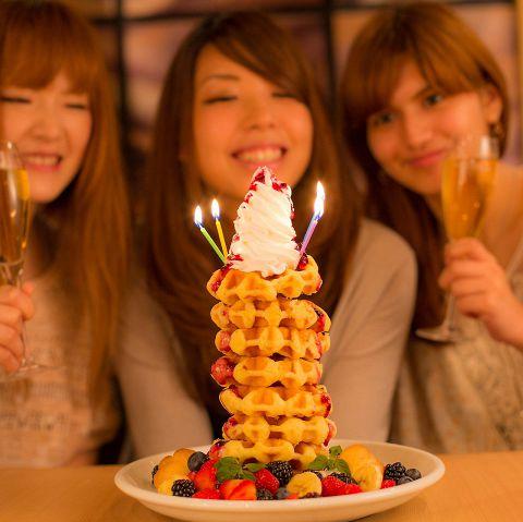 誕生日サプライズ東京