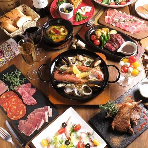 京都 スペイン料理
