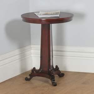 Antique English Georgian Mahogany Circular Wine Lamp Occasional Tripod Table (Circa 1830)- yolagray.com