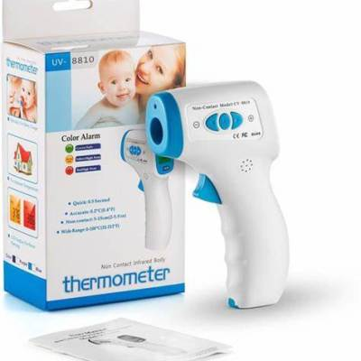 non contact thermometer box