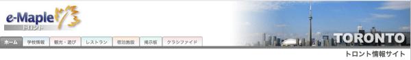 スクリーンショット 2015-01-22 15.01.15