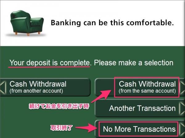 cash-deposit3-600x447